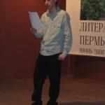 Михаил Алдашкин