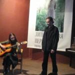 Музыкальная пауза - Мария Бочкарёва и Александр Козырев