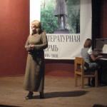 гость вечера певица Лора Безгодова