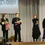 """Александр Козырев получает звание """"Гордость конкурса"""""""