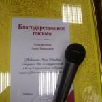 """Благодарности спонсорам от издательства """"Маматов"""""""