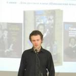 Александр Козырев